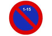 R-308c. Estacionamiento prohibido la primera quincena