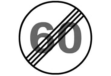 R-501. Fin de la limitación de velocidad