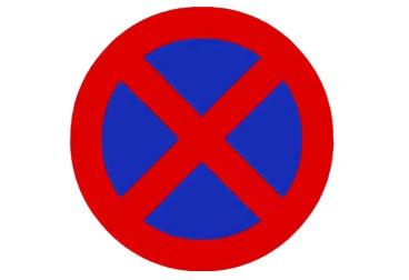 señal R-307 Parada y estacionamiento prohibido