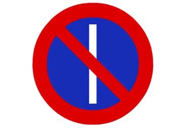 señal R-308a Estacionamiento prohibido los días impares