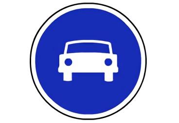 señal R-404 Calzada para automóviles, excepto motocicletas sin sidecar