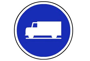 señal R-406 Calzada para camiones, furgones y furgonetas