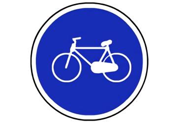 señal R-407a Vía reservada para ciclos o vía ciclista