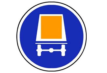 señal R-414 Calzada para vehículos que transporten mercancías peligrosas