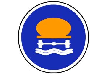 señal R-415 Calzada para vehículos que transportes productos contaminantes del agua