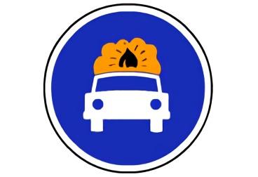 señal R-416 Calzada para vehículos que transporten mercancías explosivas o inflamables